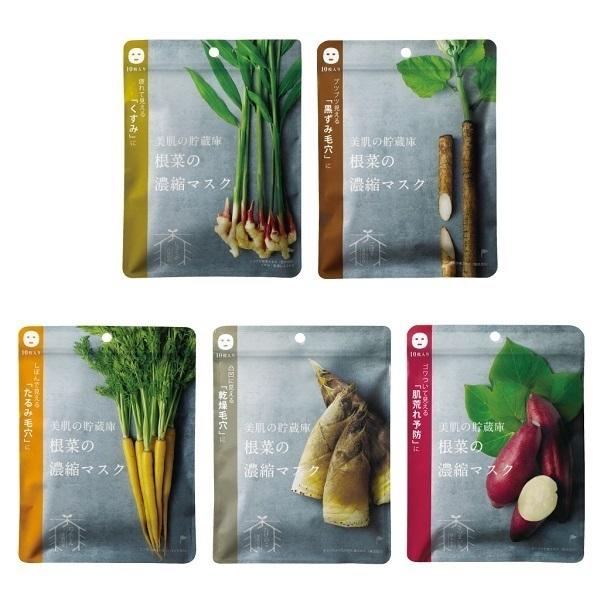 根菜の濃縮マスク5種セット<数量限定> / 10枚入り×5種