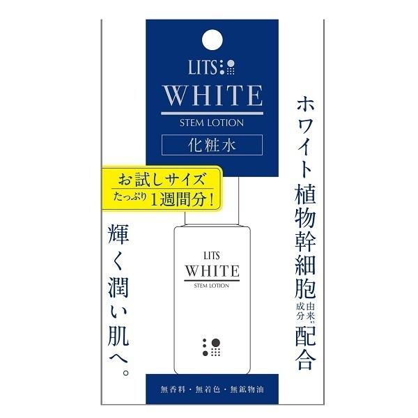 ホワイト ステムローション / トライアル / 30ml