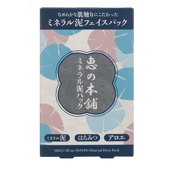 ミネラル泥パック / 本体 / 100g