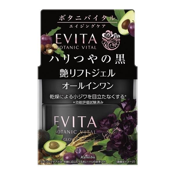 ボタニバイタル 艶リフト ジェル / エレガントローズの香り / 90g