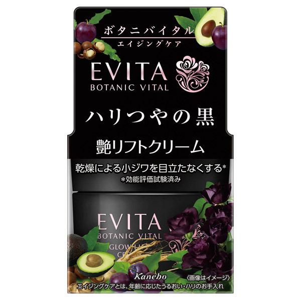 ボタニバイタル 艶リフト クリーム / 35g / エレガントローズの香り
