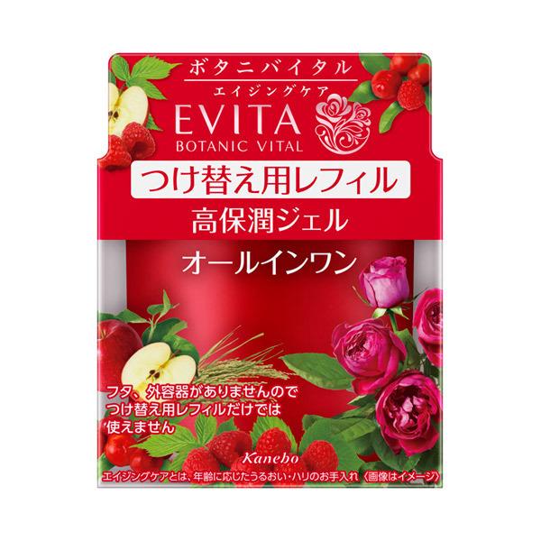 ボタニバイタル ディープモイスチャー ジェル / つけ替え用レフィル / ナチュラルローズの香り / 90g