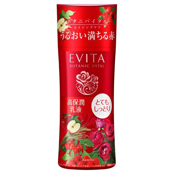 ボタニバイタル ディープモイスチャー ミルク II / 130ml / とてもしっとり / ナチュラルローズの香り