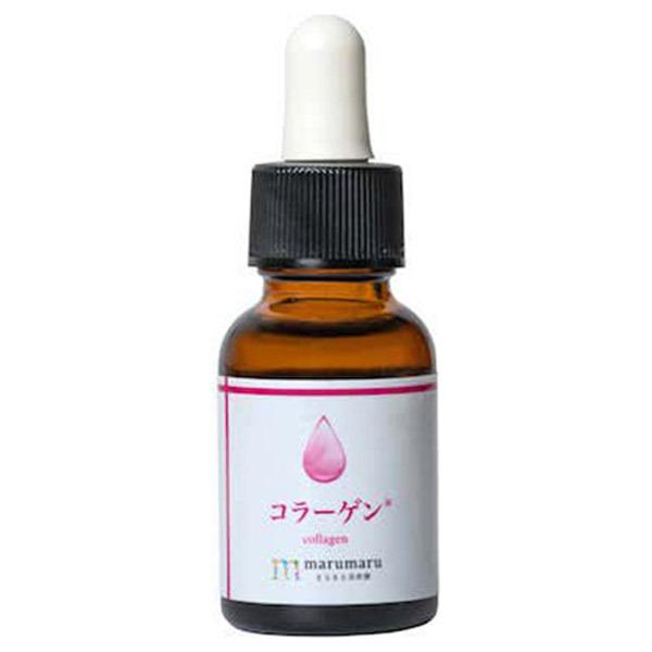 まるまる美容液 コラーゲン / 20ml
