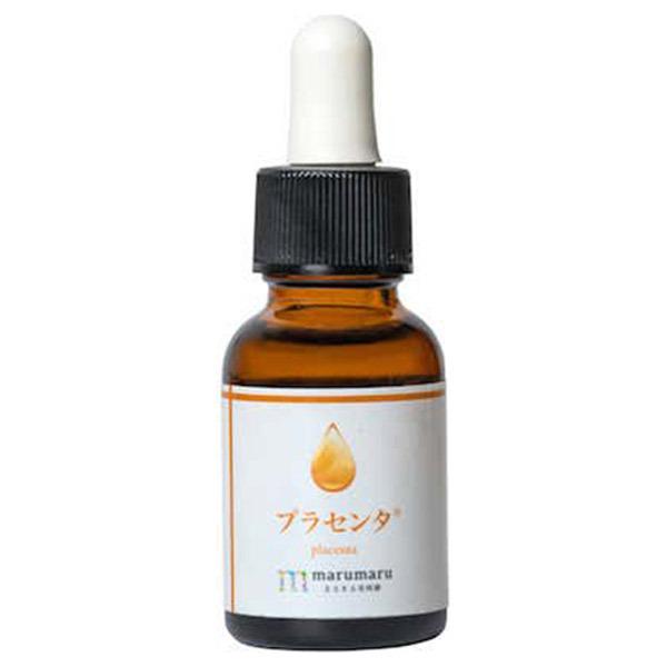 まるまる美容液 プラセンタ / 20ml
