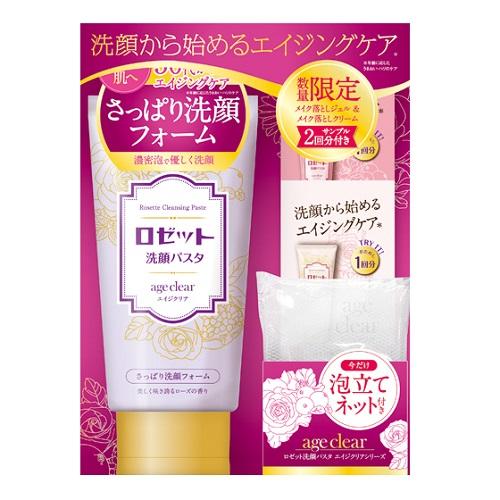 洗顔パスタ エイジクリアお試しセット(さっぱり洗顔フォーム) / 限定セット / 120g / さっぱり