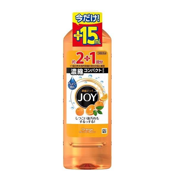 【アウトレット品】ジョイコンパクト / 詰替え / オレンジピール成分入り / 455mL/増量品