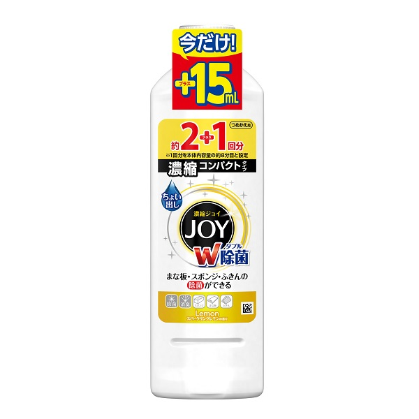 【アウトレット品】ジョイコンパクト ダブル除菌 / 詰替え / スパークリングレモンの香り / 455mL/増量品
