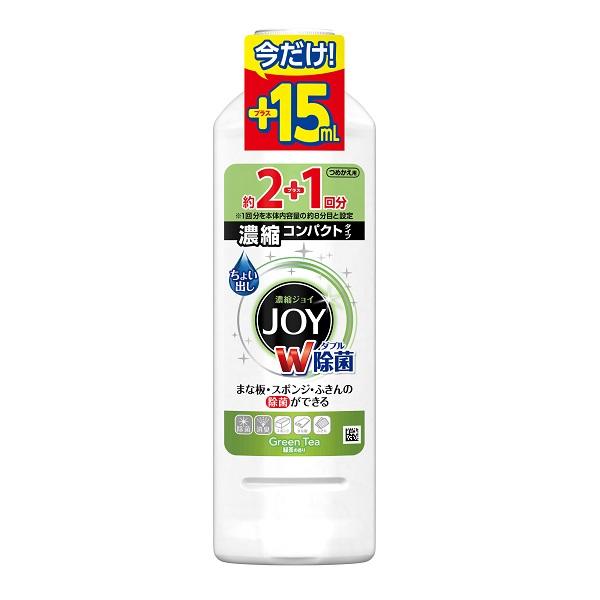 【アウトレット品】ジョイコンパクト ダブル除菌 / 詰替え / 緑茶の香り / 455mL/増量品