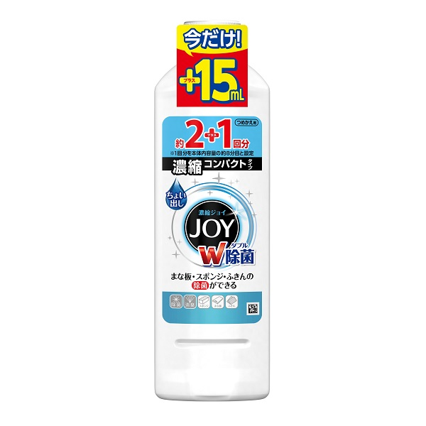 【アウトレット品】ジョイコンパクト ダブル除菌 / 詰替え / 455mL/増量品 / 清潔感のある心地よい香り(微香性)