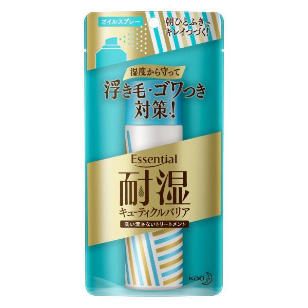 耐湿キューティクルバリア オイルスプレー / 本体 / 95g / グリーンアップル&ミュゲの香り