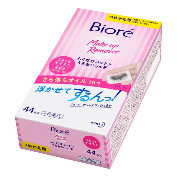 ふくだけコットンうるおいリッチ うるっと / 詰替え / 44枚 / やさしいホワイトフローラルの香り