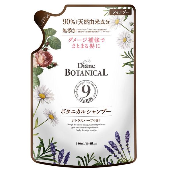 ボタニカル シャンプー モイストリラックス / シャンプー(詰替) / 380ml