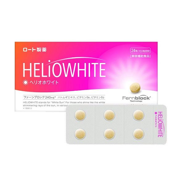 ヘリオホワイト / 24粒