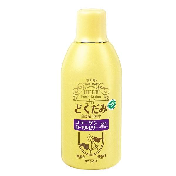 どくだみ化粧水 / 500ml
