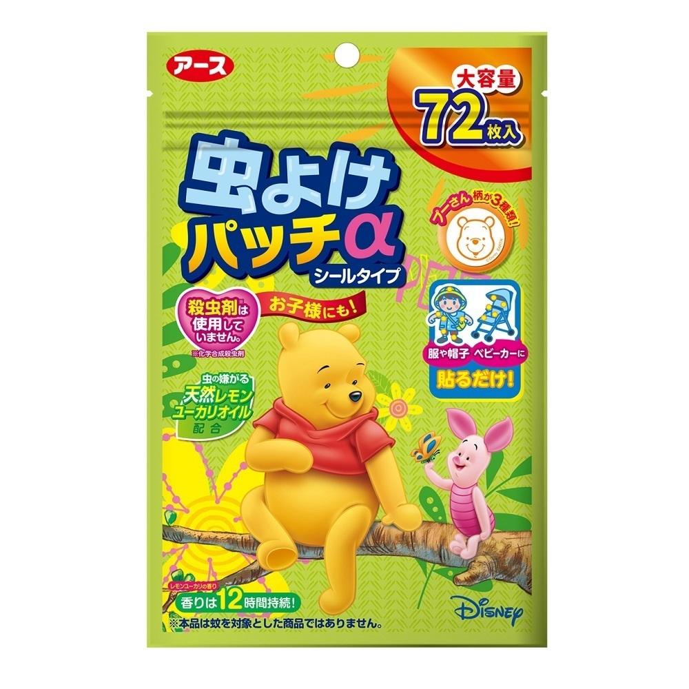 虫よけパッチα / プーさんシールタイプ / 72枚入
