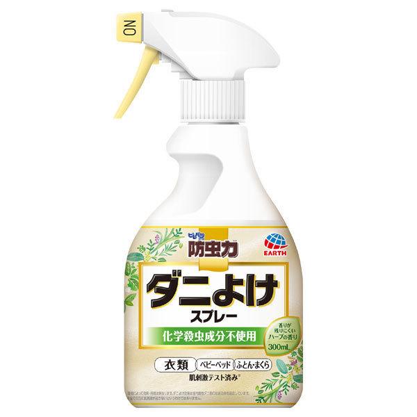 ピレパラアース防虫力ダニよけスプレー / 300ml