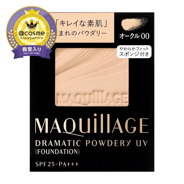 ドラマティックパウダリー UV / SPF25 / PA+++ / リフィル / オークル00 / 9.3g