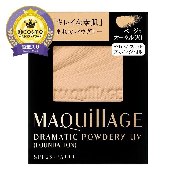 ドラマティックパウダリー UV / SPF25 / PA+++ / リフィル / ベージュオークル20 / 9.3g