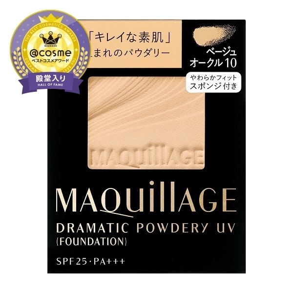ドラマティックパウダリー UV / SPF25 / PA+++ / リフィル / ベージュオークル10 / 9.3g