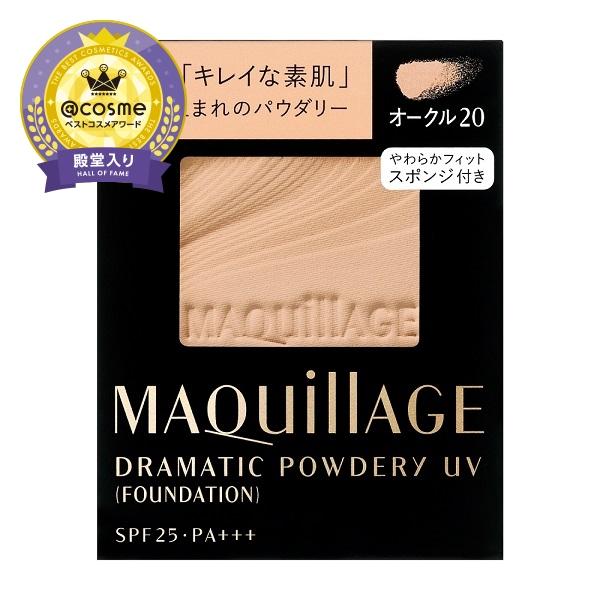 ドラマティックパウダリー UV / SPF25 / PA+++ / リフィル / オークル20 / 9.3g