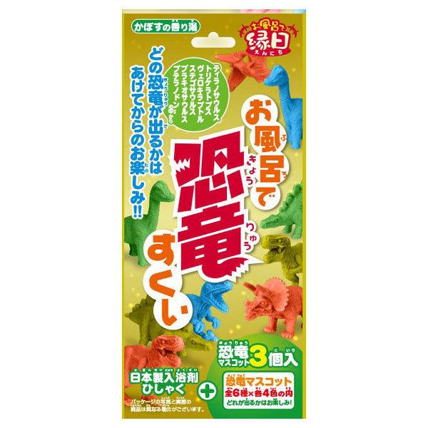 お風呂で恐竜すくい / 本体 / 50g