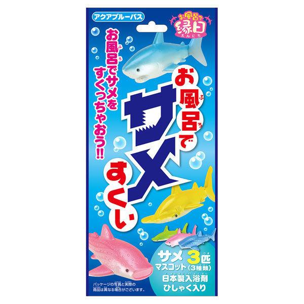 お風呂でサメすくい / 本体 / 50g