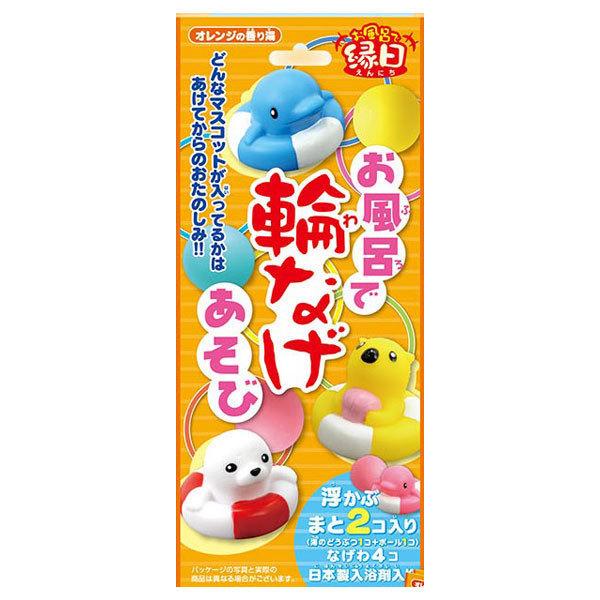 お風呂で輪投げ / 本体 / 50g