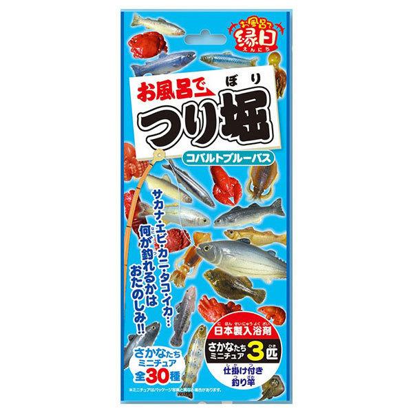 お風呂でつり堀 / 本体 / 50g
