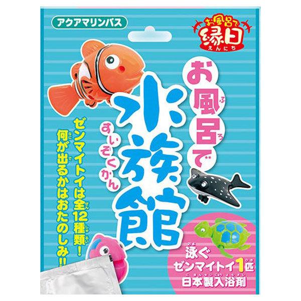 お風呂で水族館 / 本体 / 50g