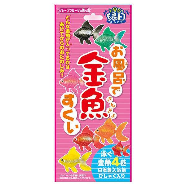 お風呂で金魚すくい / 本体 / 50g