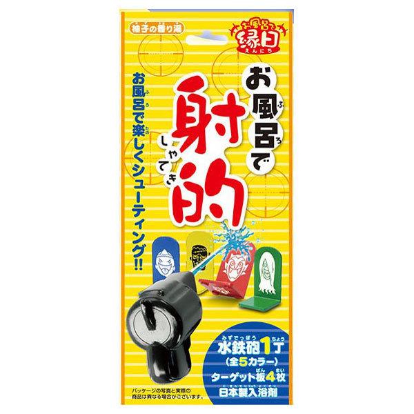お風呂で射的 / 本体 / 50g