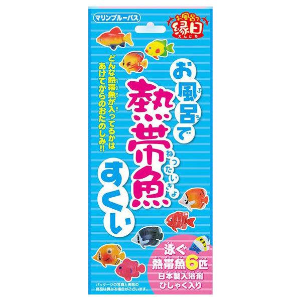 お風呂で熱帯魚すくい / 本体 / 50g