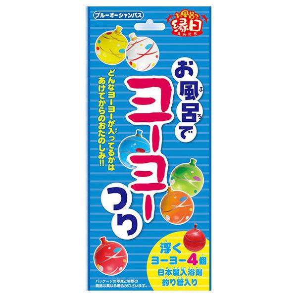 お風呂でヨーヨーつり / 本体 / 50g