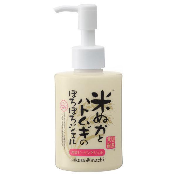 ポロポロピーリングジェルKHD / 150g / フルーツの香り