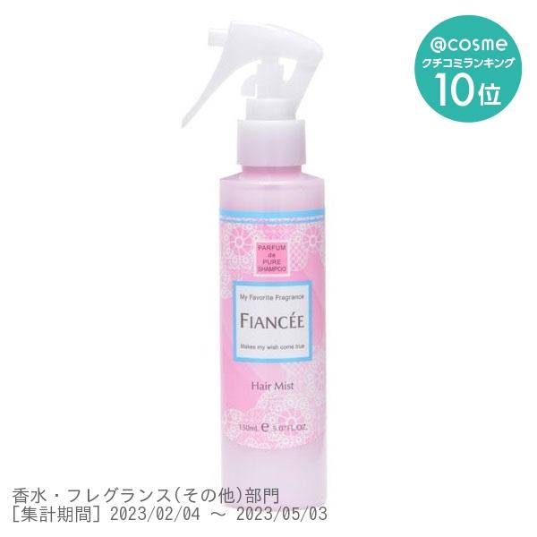 フレグランスヘアミスト ピュアシャンプーの香り / 150mL / シャンプーの香り