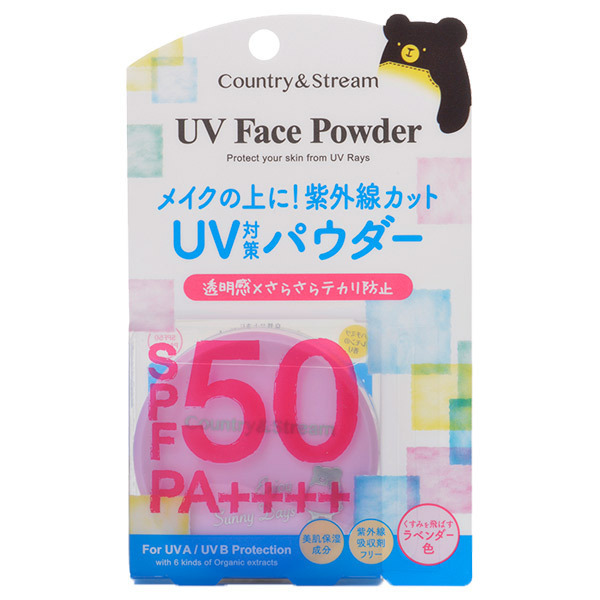 UVフェイスパウダー / ラベンダー色 / 5.5g