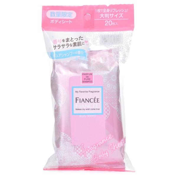 フレグランスボディシート ピュアシャンプーの香り / 20枚