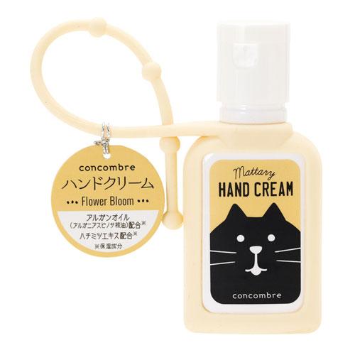 【アウトレット】まったりハンドクリーム CAT