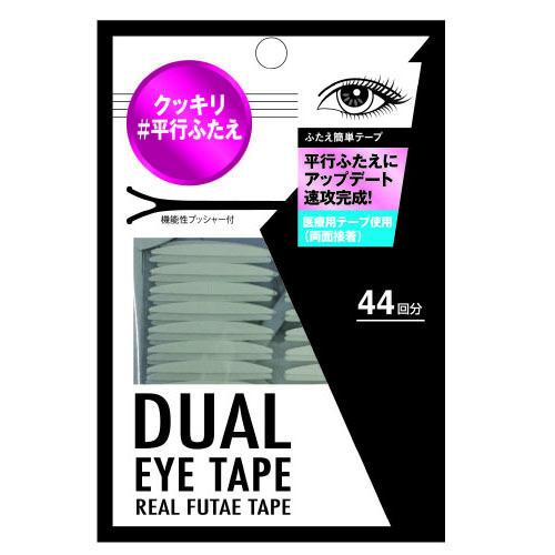 デュアルアイテープ / 44回分
