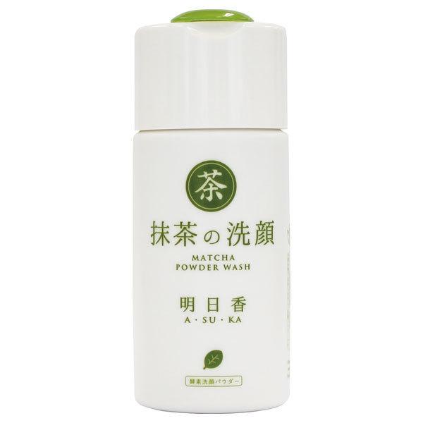 抹茶の洗顔 明日香 / 本体 / 50g / さっぱりツルツル / ほんのり抹茶の香り