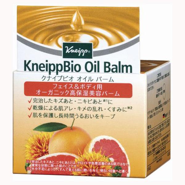 クナイプビオ オイルバーム / 50g / グレープフルーツの香り