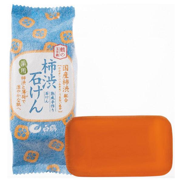 鶴の玉手箱 薬用 柿渋石けん / 110g