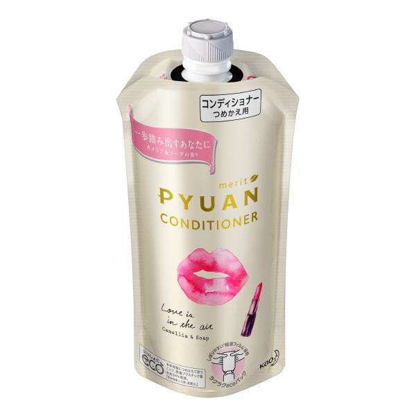 PYUAN シンプル&リラクシングコンディショナー / 詰め替え / カメリア&ソープの香り