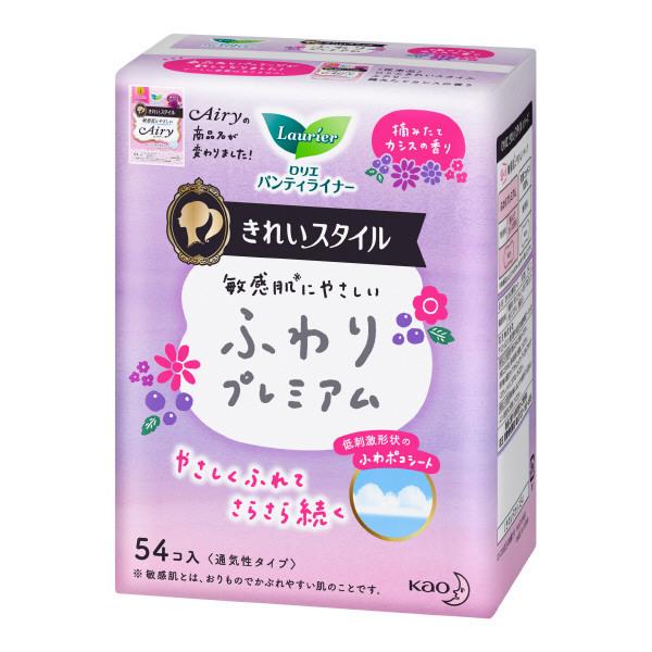 きれいスタイル ふわりプレミアム / 54コ入 / カシスの香り