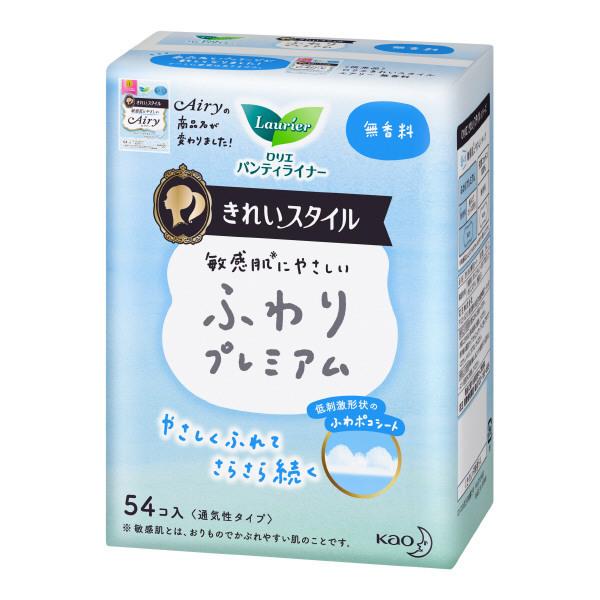 きれいスタイル ふわりプレミアム / 54コ入 / 無香料