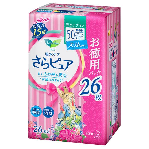 さらピュアスリムタイプ50ccジャンボパック / 26枚 / 無香料