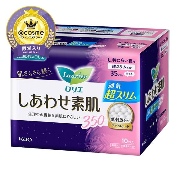 しあわせ素肌 超スリム夜用35羽つき / 10コ入