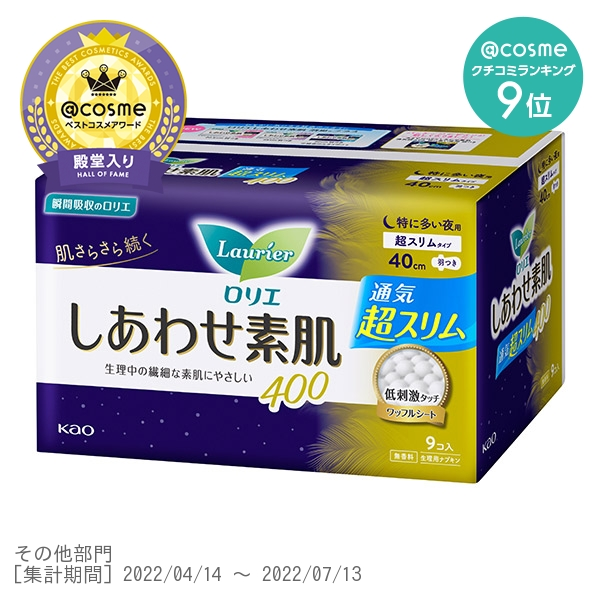 しあわせ素肌 超スリム夜用40羽つき / 9コ入