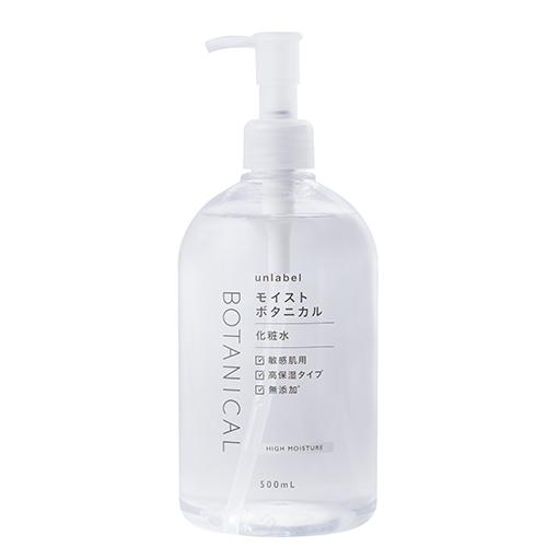 モイストボタニカル化粧水 / 500mL / 無香料